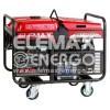 Elemax SHT 15000 R