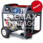 Briggs and Stratton ELITE 8500EA