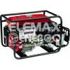 Elemax SHW190-RAS